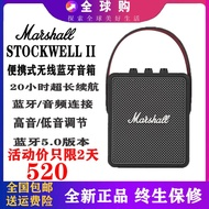 Marshall MARSHALL Stockwell II Kilburn 2 Generation Wireless Bluetooth Speaker Portable Audio