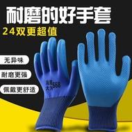 防割手套手套勞保帶膠膠皮耐磨防割男工地干活透氣防滑乳膠加厚勞動工作 玩趣3C
