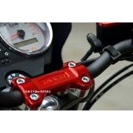 【LFM】Ridea 高品質 SB300 鋁合金龍頭蓋 車手蓋 把手蓋 SB300CR