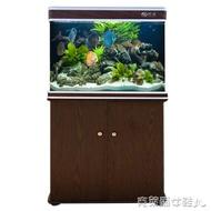 魚缸 創海魚缸水族箱中大型玻璃金魚缸長方形家用客廳桌面生態小型魚缸 MKS免運 『清涼一夏鉅惠』