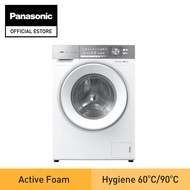 Panasonic Washer Cum Dryer NA-S106G1WSG