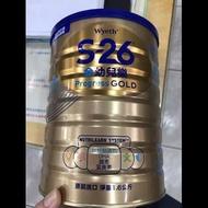 惠氏 S26 4號3-7歲金幼兒樂 1600g 6罐免運