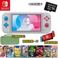 任天堂Switch Lite寶可夢 蒼響/藏瑪然 特仕版主機+精選遊戲8選一+128GB記憶卡《周邊大全配組》實況野球