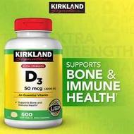 現貨 - 美國Kirkland 維生素 Vitamin D3 (2000 IU), 600 膠囊