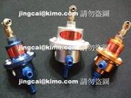 日本雙膜片SARD汽油調壓閥/濕式油壓表 濕式壓力表 汽油調壓閥轉接座 整套特價1500