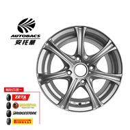 RH403 鋁圈 14吋/4孔100/6J/ET38 - 輪胎185/65/14 四輪四圈組合/輪胎四選一
