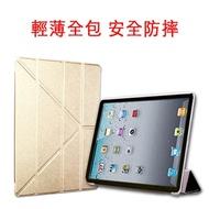 iPad Pro 11吋 A1980 蠶絲紋Y折保護皮套
