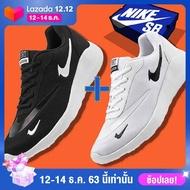 รองเท้าวิ่งชาย ราคาถูกสุด รองเท้าผ้าใบ รองเท้าผู้ชาย รองเท้าผ้าใบเกาหลี รองเท้านักเรียน รองเท้าคัชชูดำ รองเท้าคัชชูรองเท้า