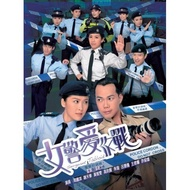 TVB Drama : Sergeant Tabloid DVD (女警爱作战)