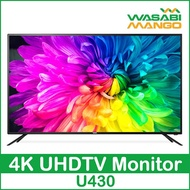 Wasabi Mango 4K U430 UHDTV Gaming Computer PC Monitor/Monitors