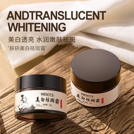 HIISEES whitening and freckle removing cream 30g multiple ingredie nourishing professional research 韩瑟肤研烟酰胺祛斑霜