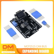 DIYMORE | SPI MCP2515 EF02037 CAN BUS Shield Controller通信速度高