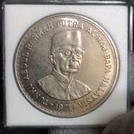 Malaysia old coin 1971 $5 UNC