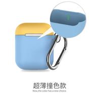 Aha Style AirPods 2 (第二代) 矽膠保護套 撞色掛勾版