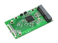 【新莊3C】1.8寸msata轉CE 1.8吋SSD硬碟轉換卡 ZIF接口轉卡 轉接板