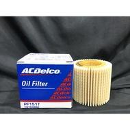 『油省到』AcDelco機油芯 機油濾芯 機油濾心 Ac Delco 日系5大車系 紙芯151