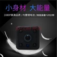 金凯林 微型夜视无线监控摄像头 超小隐形手机远程摄像机 迷你摄影机摄相机P1 带16G内存卡