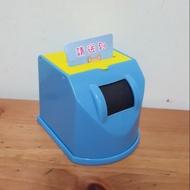 二手 巧連智玩具 傳真機