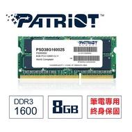 【全新現貨】Patriot DDR3 1600 8GB 筆電用記憶體 8G 美商博帝 終身保固
