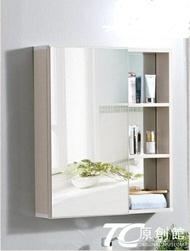 浴室鏡櫃 浴室鏡柜 掛墻式衛生間鋁鏡箱 隱藏式 浴室柜鏡子 帶置物架618購物節