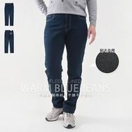 保暖厚鋪棉牛仔褲 刷毛牛仔褲 彈性中腰牛仔褲 厚舖棉牛仔長褲 保暖長褲 丹寧 直筒褲 單寧 Fleece Lined Jeans Regular Fit Jeans Mid-rise jeans Denim Pants Warm Pants (010-B689-34)深牛仔 M L XL 2L 3L (腰圍28~37英吋) 女 [實體店面保障] sun-e