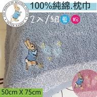 彼得兔100%精繡純棉枕巾.比得兔枕巾/枕頭巾/枕頭布 475