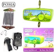 POMA Electric Baby Cradle / Buai Buaian Elektrik Bayi 1 Year Warranty