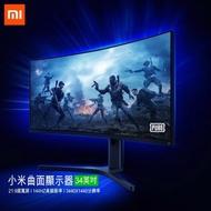 【台灣現貨 當天出貨】小米 正品 曲面 顯示器 23.8吋 34吋 電腦螢幕 IPS 1080P 大陸代購