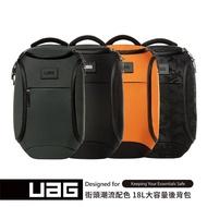 UAG 18L 大容量潮流後背包 可放筆電