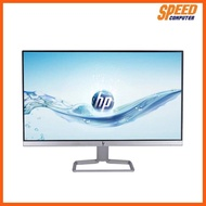 Best Saller HP 24F Monitor 23.8inch/IPS/Full HD/Ultra Slim/SILVER-BLACK SPEED GAMING อุปกรณ์คอม adapter electronic SANDISK OKER HDMI KINGSTON LOGITECH PHILIPS MOUSE TPLINK