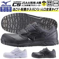 【Hot style】 Asics Mizuno Magic Strap Safety Shoes Steel Shoes Work Shoes Yamada Safety