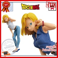✨✨#BEST SELLER🎉🎉 Banpresto Figure - One Piece Glitter and Glamours Android 18 โมเดล ฟิกเกอร์ ดราก้อนบอล หมายเลข 18 แมวทอง ##โมเดลรถ ของเล่น ของสะสม หุ้นยนต์ ตุ๊กตา สำหรับเด็ก โมเดลนักฟุตบอล Figure ฟิกเกอร์