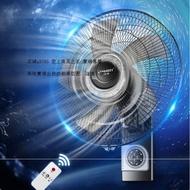 壁扇掛壁式電風扇家用靜音餐廳搖頭工業遙控墻壁掛式風扇16英吋電扇