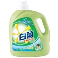 【白蘭】蘆薈親膚超濃縮洗衣精