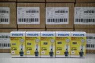 【億威】(總代理公司貨/保固3年/42406)PHILIPS D4R 4200K HID