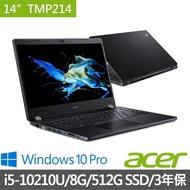 【Acer 宏碁】Travelmate TMP214-52G-59UG 14吋商用筆電(i5-10210U/8G/512GB/W10Pro)