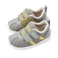 日本 Combi - 機能性幼兒鞋-微風暖洋-月光灰