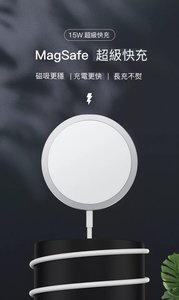 unipha - MAGSAFE 磁吸無線充電器 (適用 iPhone 12 系列)