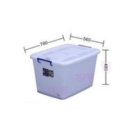 聯府 KEYWAY 滑輪整理箱(底輪) 置物櫃/整理櫃 K1500