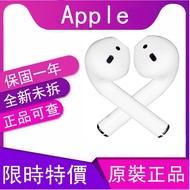 全新副廠 apple airpods2代 無線充電 藍牙耳機