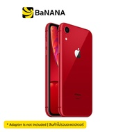 Apple iPhone XR (NEW BOX) by Banana IT