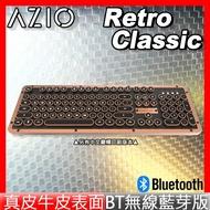 【PCHot AZIO 快速出貨】 Retro Classic ARTISAN BT 牛皮復古打字機鍵盤 中/英文版