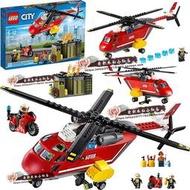 LEGO樂高城市系列60108消防直升機組合飛機警察拼插積木玩具包郵