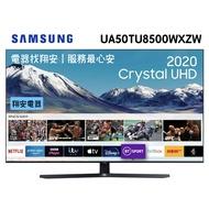 🔥新機上市🔥 SAMSUNG 三星 50型 4K 智慧連網電視 50TU8500 TU8500