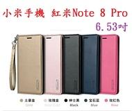 【Hanman】小米手機 紅米Note 8 Pro 6.53吋 真皮皮套/翻頁式側掀保護套/側開插卡