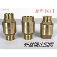 ♤◆❉黃銅內外絲彈簧立式止回閥內外牙單向閥逆止閥雙外絲止回閥
