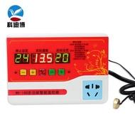 控溫器 WK-188多功能數顯時間溫度控制器 智慧溫控開關插座 電子控溫儀 宜品