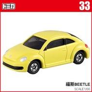 【TOMICA】NO.33 VOLKSWAGEN 金龜車賀比THE BEETLE TM033A(多美小汽車)