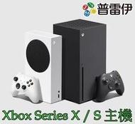★普雷伊★【現貨】《Xbox Series X / S 主機組合(台灣公司貨,保固一年)》