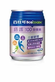 【本期特贈3罐】百仕可鉻護100營養素(無糖) 250ml 24罐/箱
